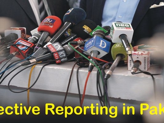 Objective Reporting in Pakistan