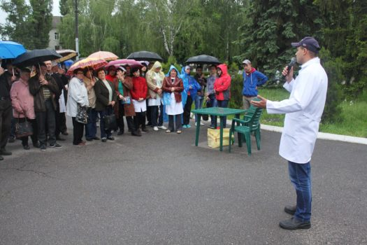 Похід медиків міста Ромни на Київ
