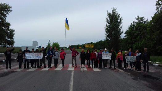 Похід медиків Ромен на Київ