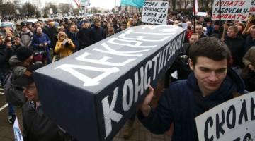 Марш беларусов