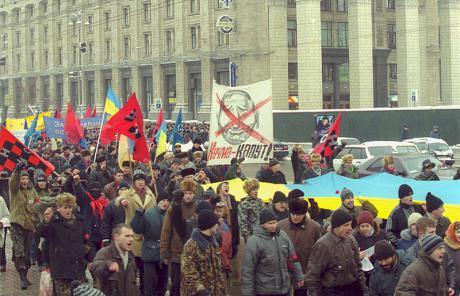 Лютий 2001 року. Протест проти Леоніда Кучми в центрі Києва. Джерело: Maidan-Inform. Вільна ліцензія GNU