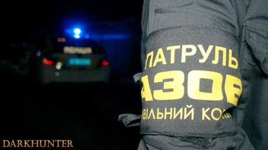 """""""Азов"""" отримає нові повноваження"""