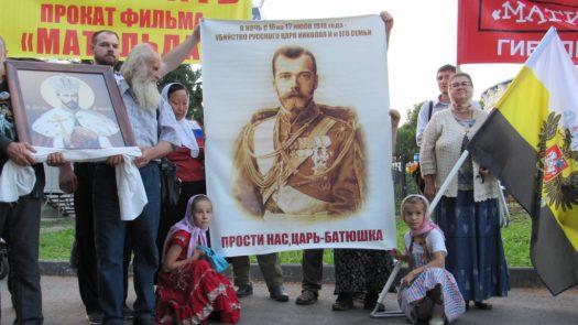 Православные активисты города Владимира протестуют против проката «Матильды». Фото: https://zebra-tv.ru