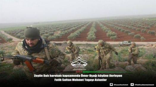 Протурецкие боевики в кантоне Африн.