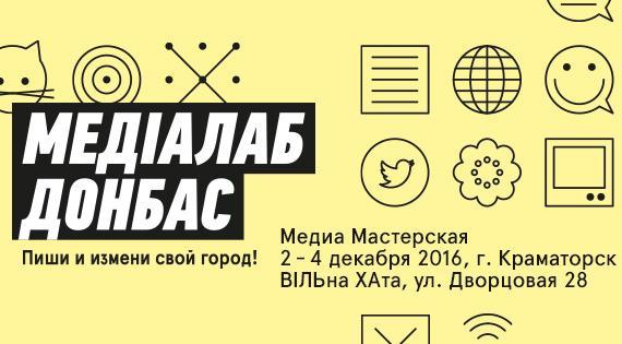 Medialab <br> Donbass