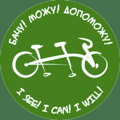 Tandem Cycling Marathon –  Internationale Tandem-Fahrradtouren für Blinde und Sehende