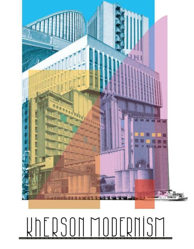 "Regional Territorial Development Platform ""Co-Urbanism Lab"""