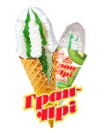 Sugar Cone in the Aluminium cones