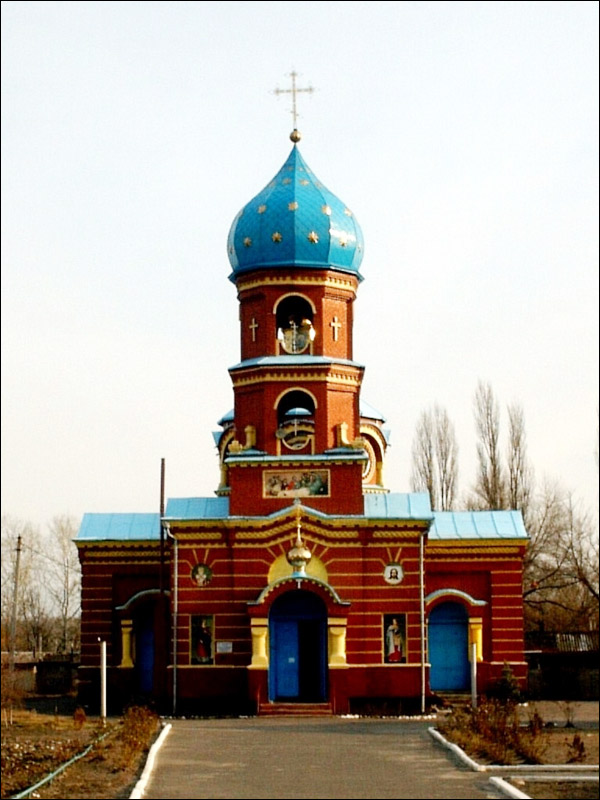 Lugansk Oblast Ukraine Overview Features Pictures