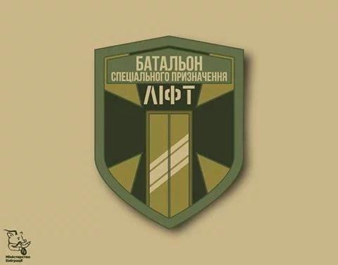 В сети появилось новое видео с места уничтожения боевика Моторолы - Цензор.НЕТ 8650