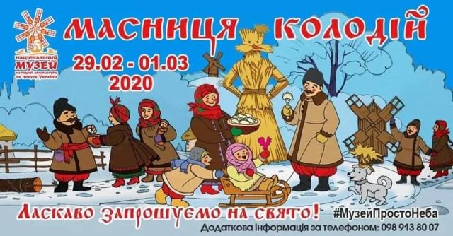 facebook.com/pyrogiv