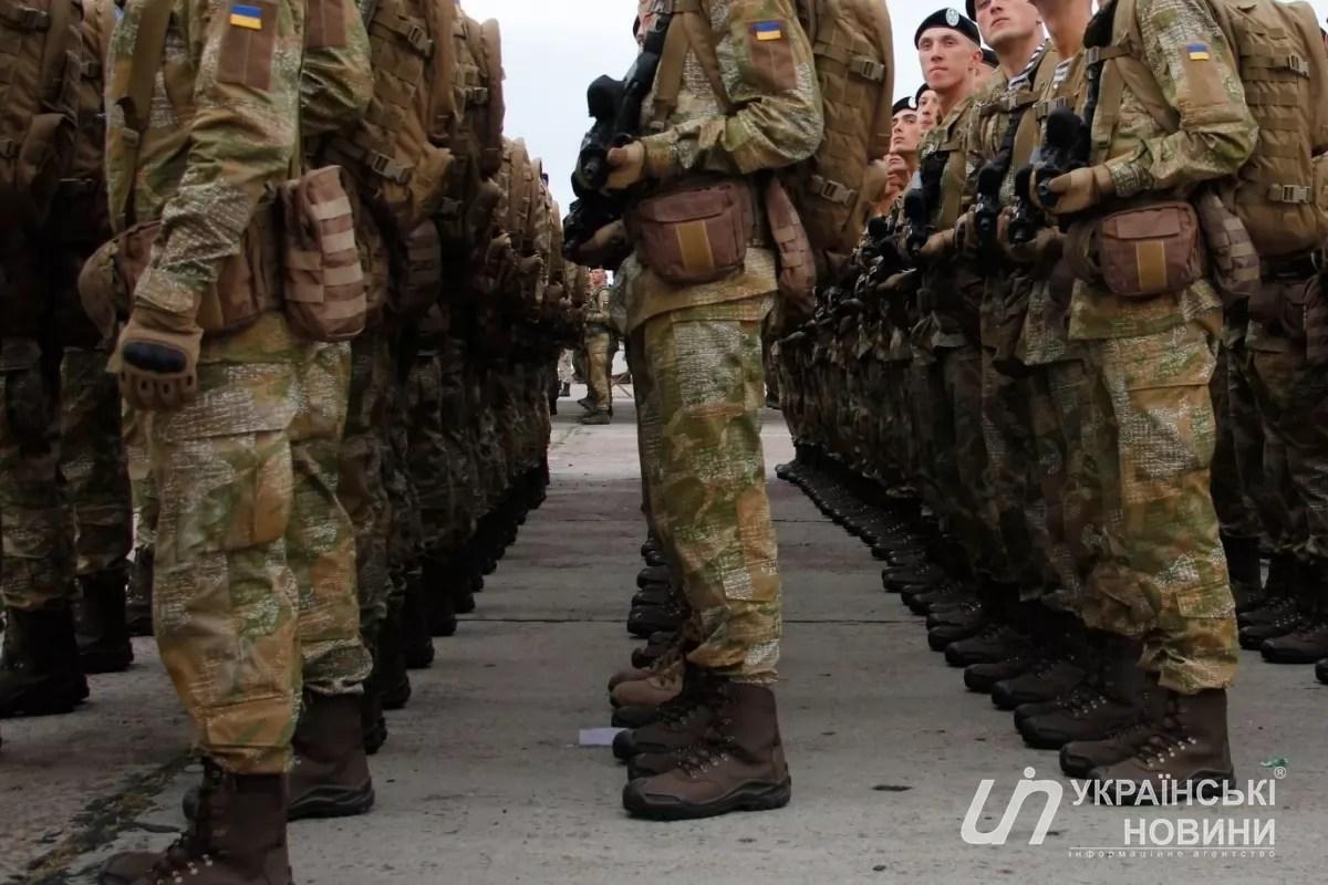 Призыв офицеров запаса завершен | Українські Новини