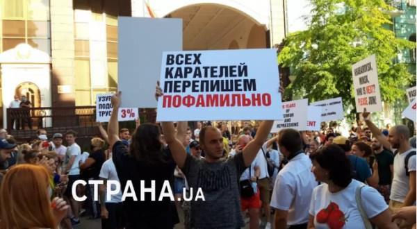 Выборы президента Беларуси - как голосуют в Украине