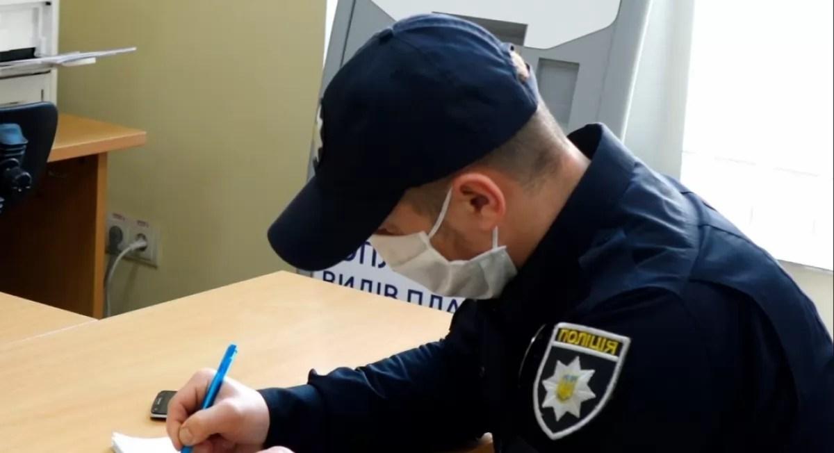 Выборы мэра Кривого Рога — полиция возбудила 8 дел о ...