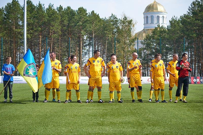Відкриття футбольної ліги АТО