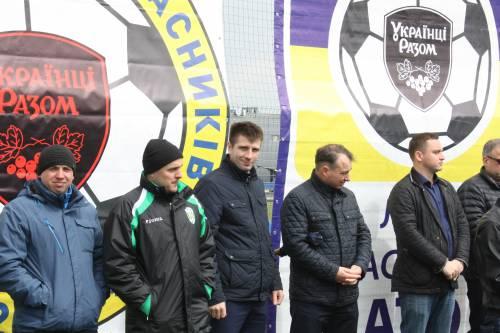"""Відкриття дивізіону """"ЗАХІД"""" Всеукраїнської Футбольної Ліги учасників АТО на КУБОК ГЕРОЇВ АТО, як програми психологічної та фізкультурно-спортивної реабілітації учасників бойових дій"""