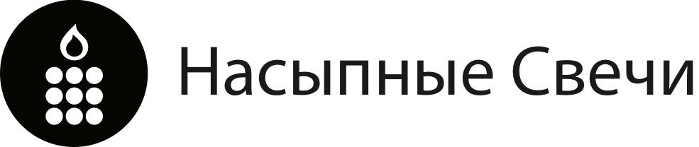 Насыпные Свечи лого