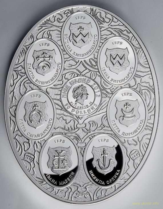 50-долларовая монета «Выдающиеся гетьманы Украины», вес 250г, тираж 400, качество чеканки: пруф. Была выпущена по заказу монетного двора Польши