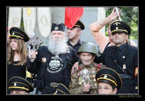 Лицо русского мира