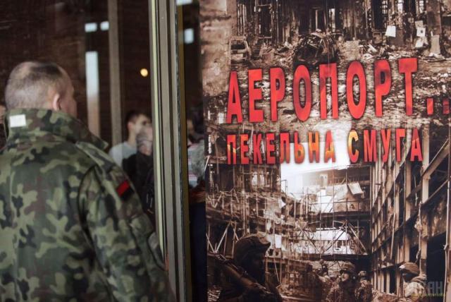 Бои за Донецкий аэропорт (26 апреля 2014 года)