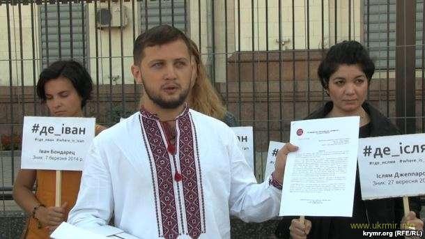 В Киеве активисты требовали от России найти пропавших без вести крымчан