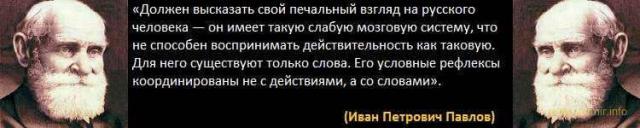 Россиян не зомбируют, россиянам просто рассказывают то, что они хотят услышать (+18)