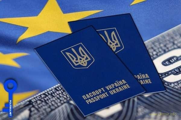 Все страны ЕС подеерживают безвизовый режим Украине