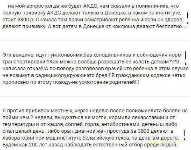 На оккупированный Донбасс везут «гуманитарный» яд
