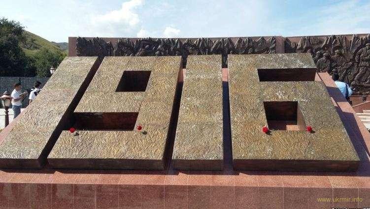 Мемориал национально-освободительного восстания, Бишкек