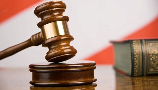 Суд Брюсселя отказал России снимать арест с российских активов по делу ЮКОСа