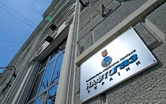 Газпром шантажом и агрессией снова пытается устроить газовый кризис