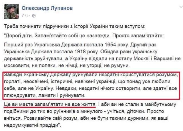 ukrmir_info