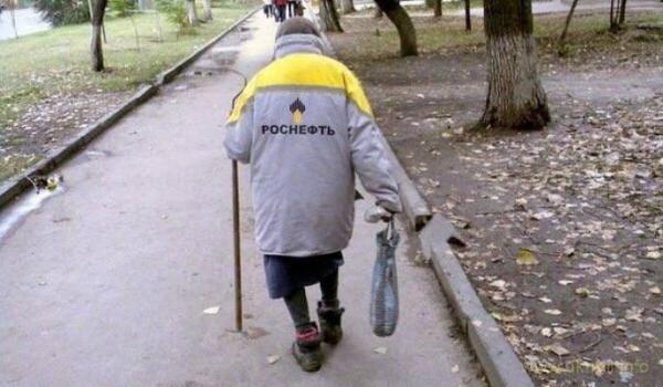 Фондовый рынок РФ ушел в крутое пике