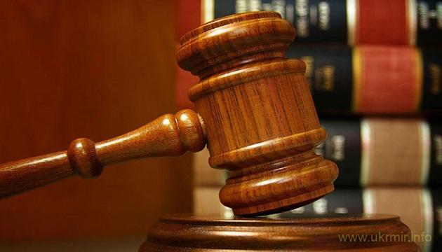 Україна отримує перші перемоги в судових баталіях