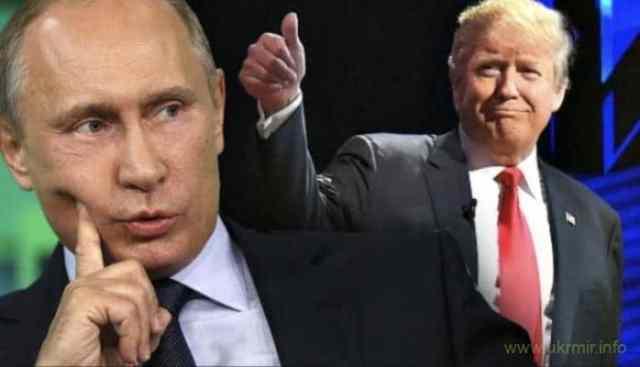 Трамп начинает энергетическую изоляцию России