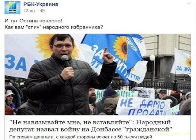 Ворожа потвора, яка зайві роки українською землею пересувається