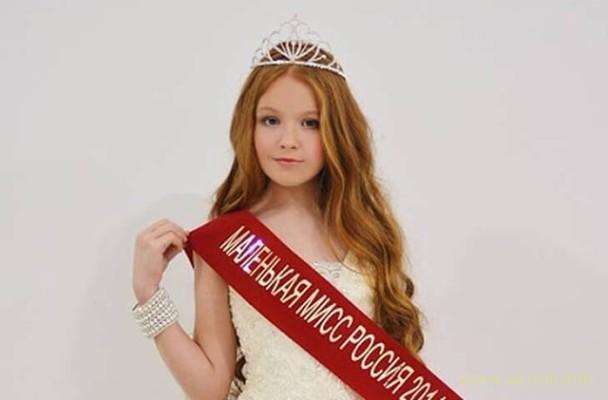 В Ульяновске изнасиловали морковкой 14-летнюю «Мисс Россия»