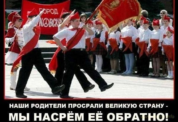 СовФед просють путина ввести санкции против Польши