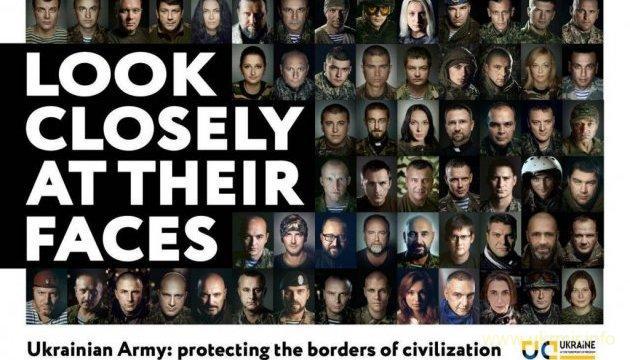 Гамбург встречает G20 бигбордами портретами украинских патриотов, воюющих с агрессором