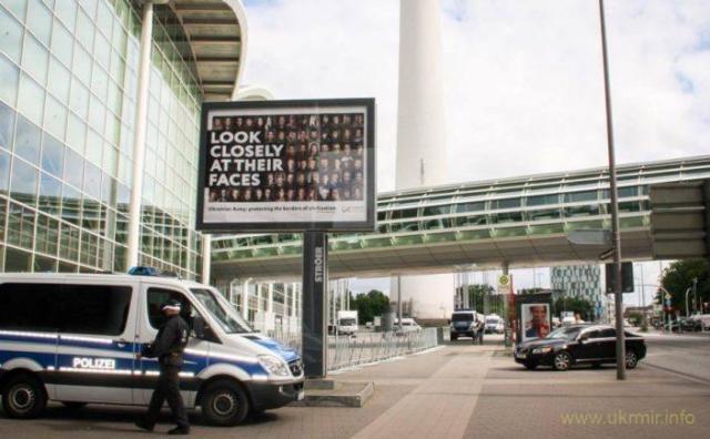 Гамбург встречает G20 бигбордами с портретами украинских патриотов