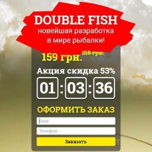 http://ukr.buy-pro.com.ua/fish/