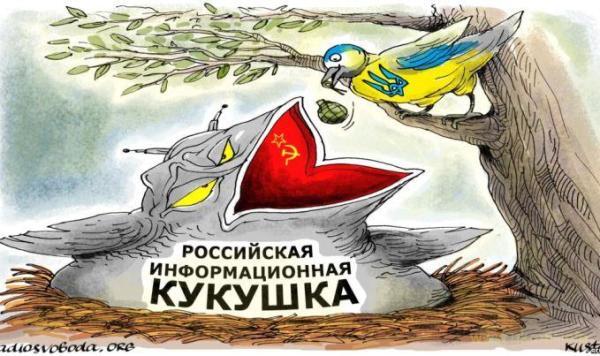 Интер транслирует кремлевский концерт С. Ротару
