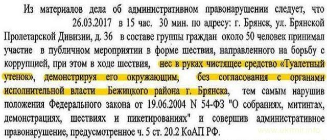 На РФ поймали особо опасного террориста