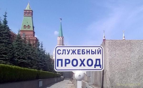 Кремль приказал скрывать данные об агонии России