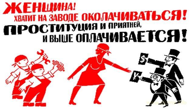 В СССР секса не было говорите?