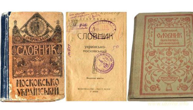 Почему я пользуюсь русским языком