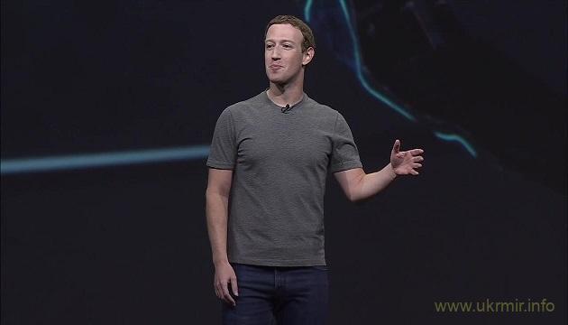 Цукерберг окружает себя ореолом рептилоида, или идиота...