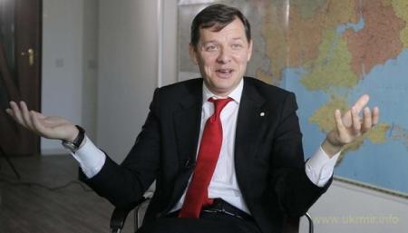 Журналисты зафиксировали момент выигрыша Олегом Ляшко крупной суммы