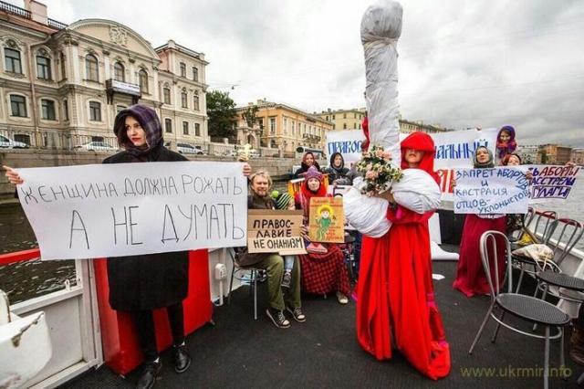 митинг на РФ православнутых русских против онанизма