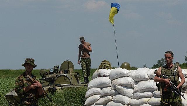 Согласно украинскому Закону и международному праву, эРэФия названа агрессором